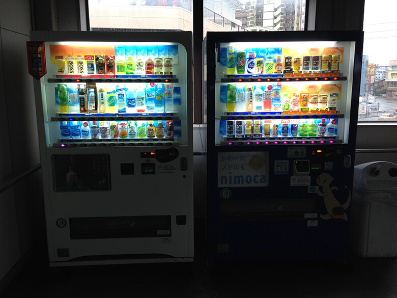 Colorfull vending machine
