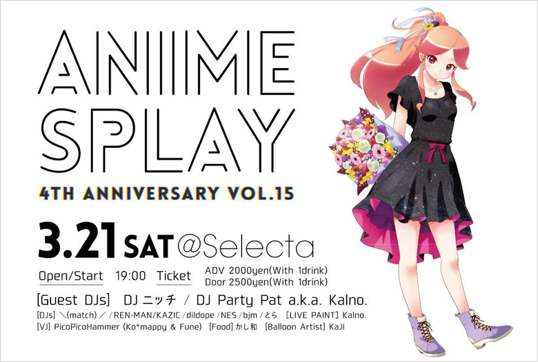 ANIME Splay Vol.15 4th Anniversary