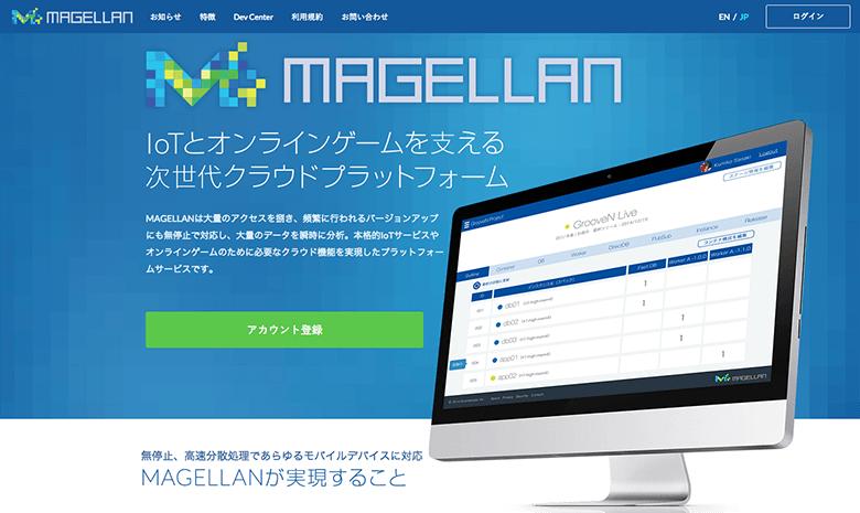 MAGELLAN_pc
