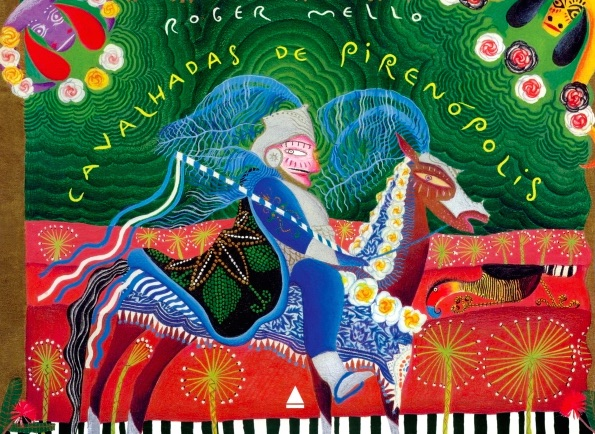 「Cavalhadas de Pirenopolis」(引用元:福岡県立美術館 HP)