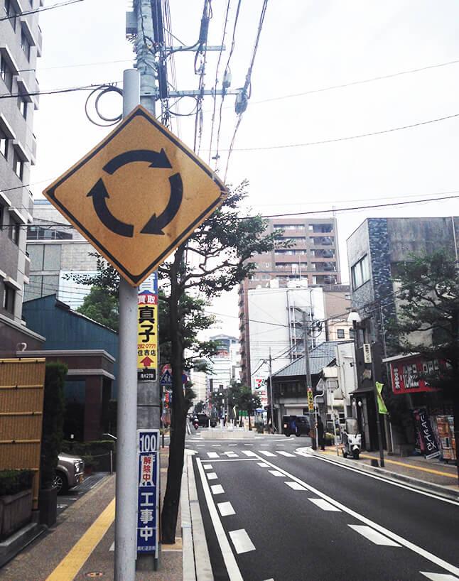 kiyokawa_rotary02