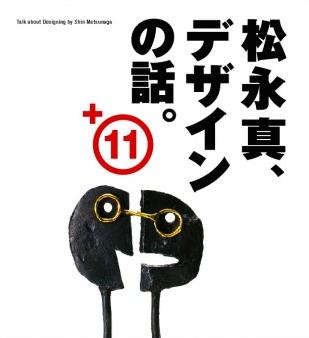 """""""matsunaga_book_thumb"""""""