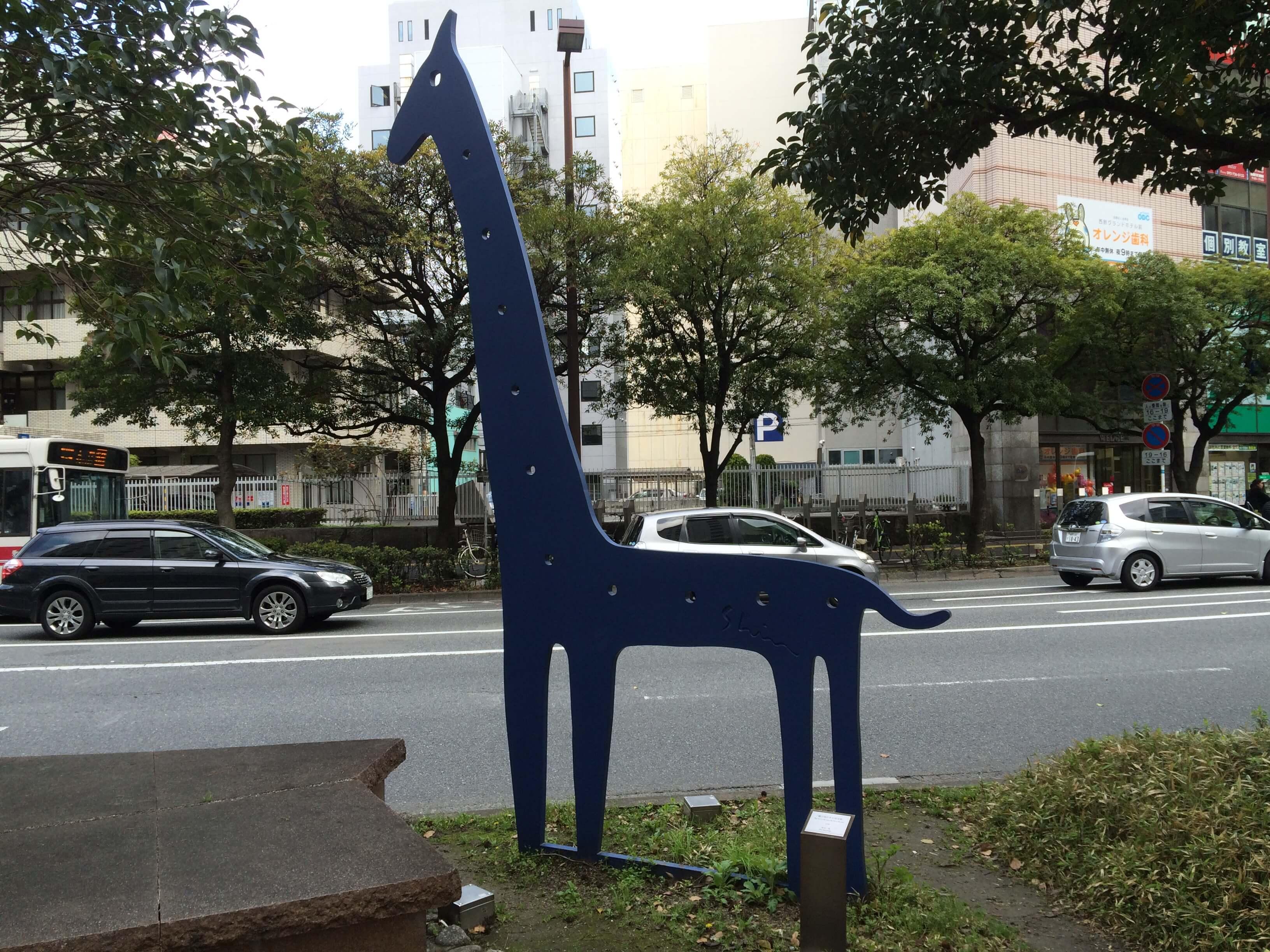 matsunaga_giraffe