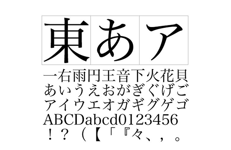 引用元:有限会社字游工房 公式サイト