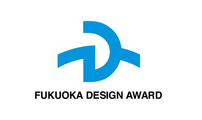 福岡産業デザイン協議会公式サイト