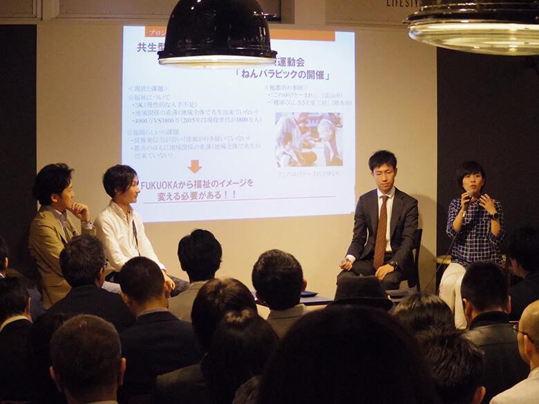 event_talk