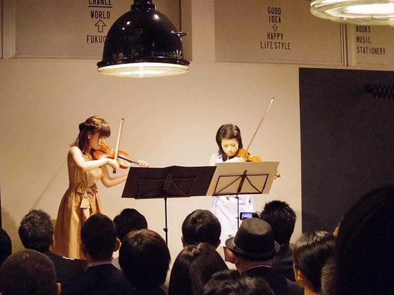 event_violine