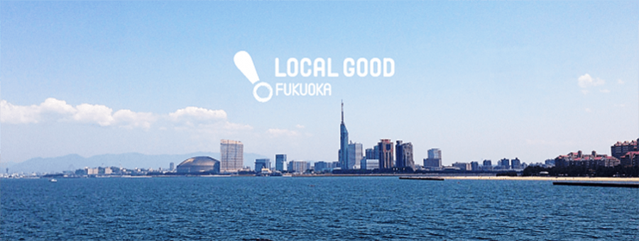 local_good_fukuoka_top