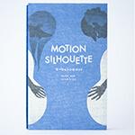 motion_silhouette_thumb