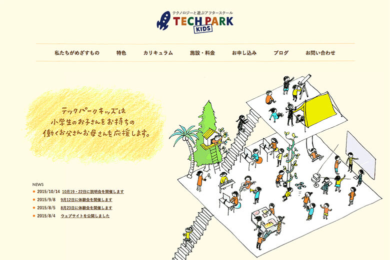TECH PARK KIDS_new_web