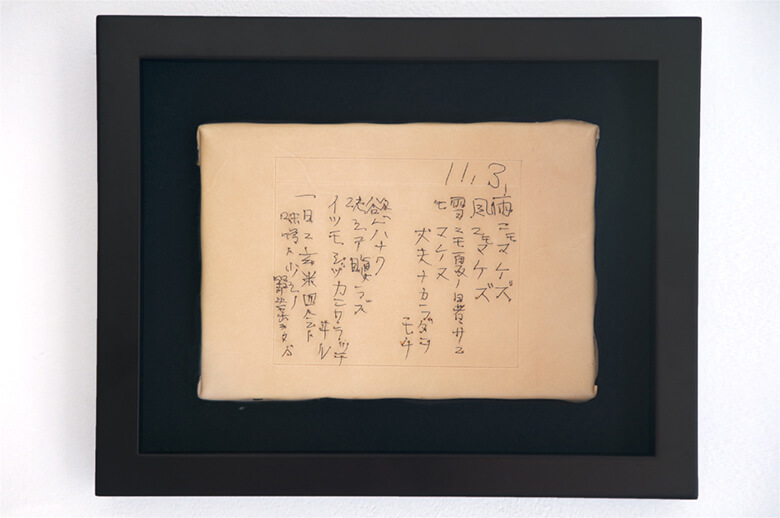 宮沢 賢治 『雨ニモマケズ』引用元:荒井 美波 公式サイト