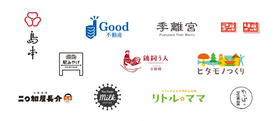 kajigura_logo1000