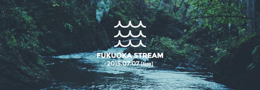 stream_top