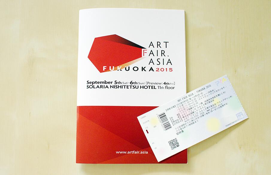 ホテル型アートフェア「ART FAIR ASIA FUKUOKA 2015」でアートを身近に