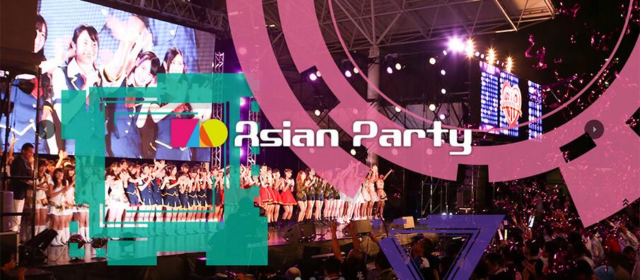 「アジアンパーティ」で福岡の街がアジア一色に染まる
