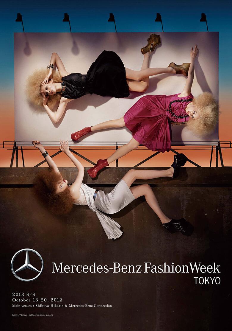 Mercedes-Benz Fashion Week TOKYO / SS / 2012 ©Japan Fashion Week Organization