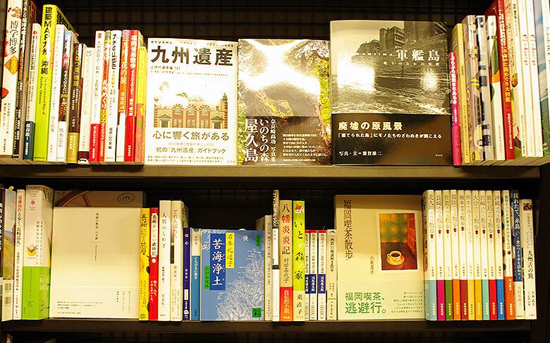 travelbook (1)