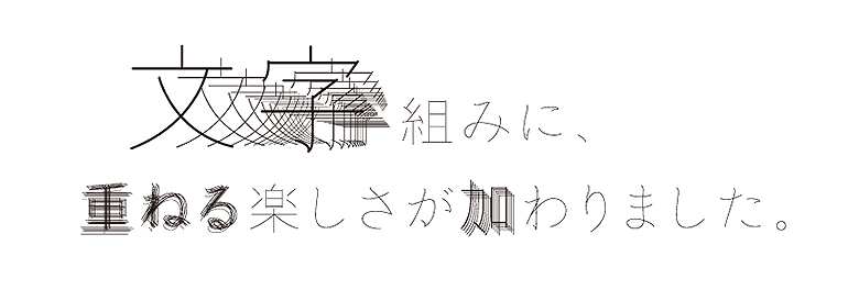 引用元:カタオカデザインワークス 公式サイト