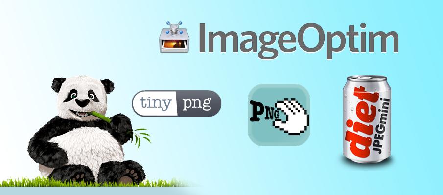 これでサイトが軽量化!画像の容量を削減してくれるツールまとめ