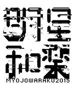 mw2015_icon