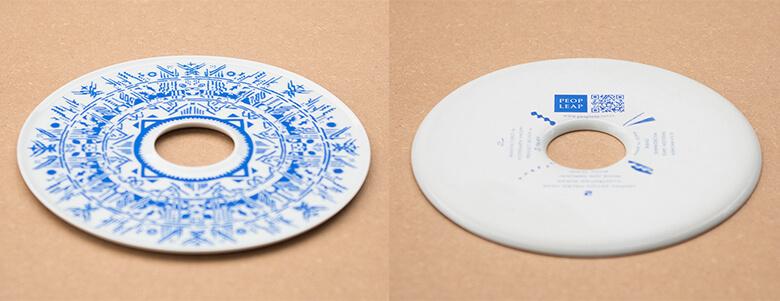 plate_omoteura
