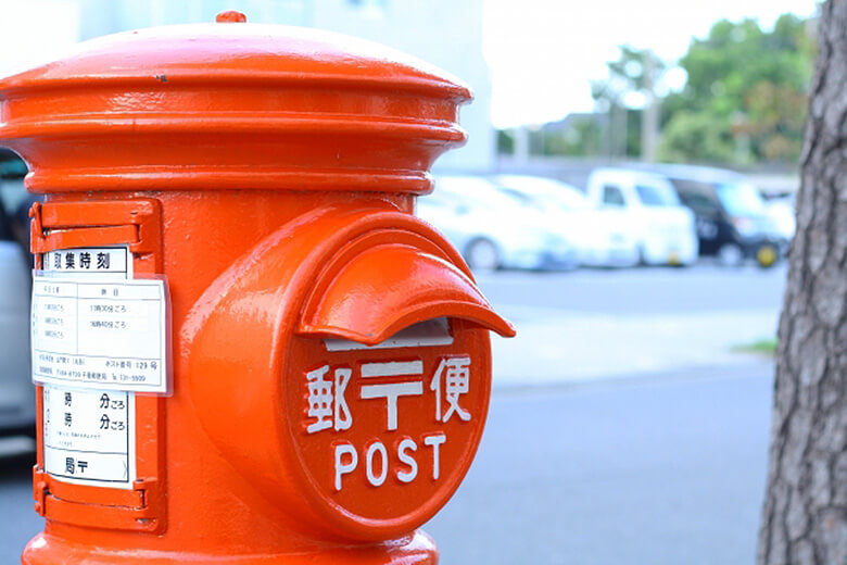 red_post