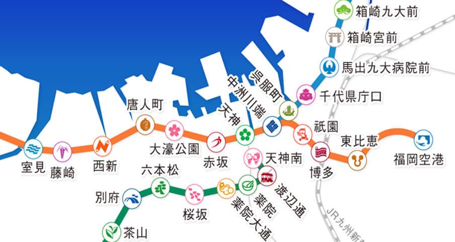 福岡市営地下鉄のシンボルマークから福岡を知る