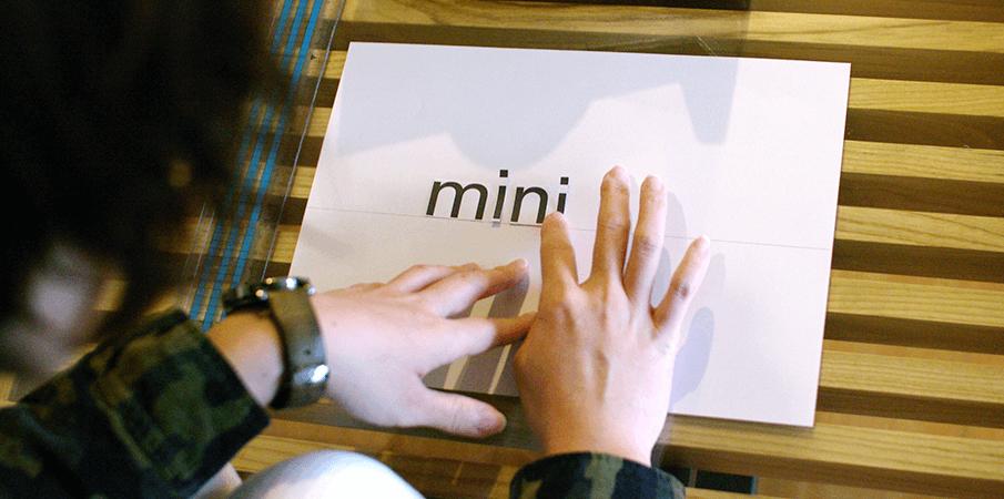 デザインにおいて大切な「字詰め」について
