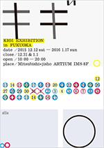 1512kigi_icon