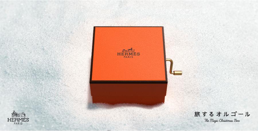 カード エルメス クリスマス