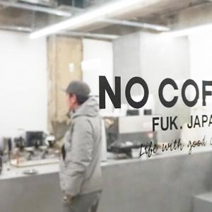 nocoffee_top