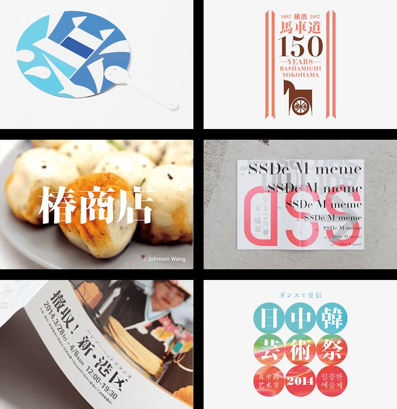 引用元:Type Project 公式サイト
