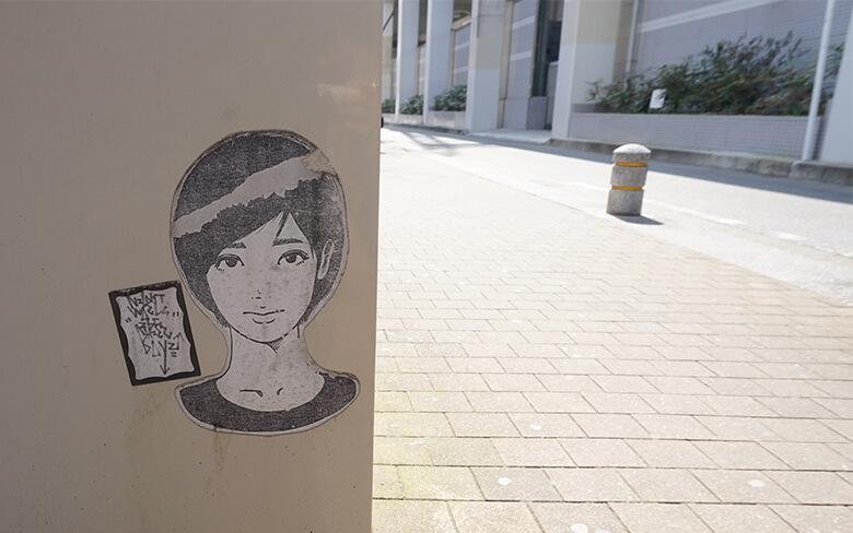 kyne_street780