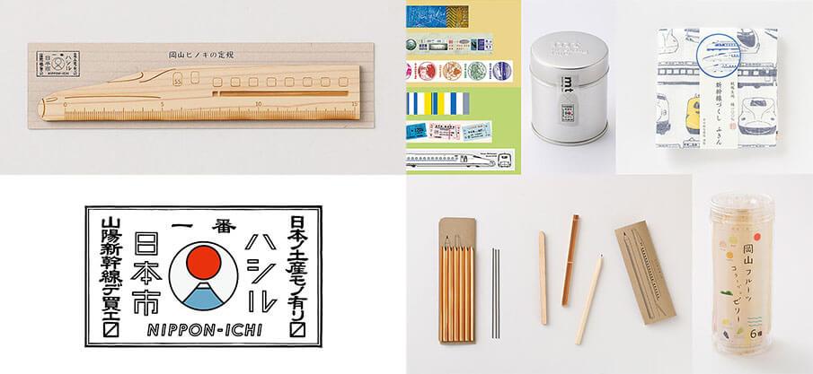 「走る日本市プロジェクト」が新幹線を地域工芸との出会いの場にする