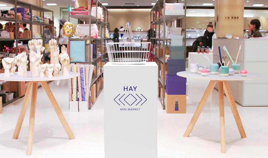 「HAY Mini Market」がついに福岡で開催!