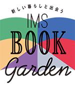 imsbookgarden_icon