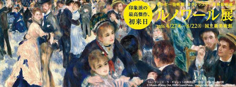 引用元:日本経済新聞社 文化事業部 公式Facebookページ