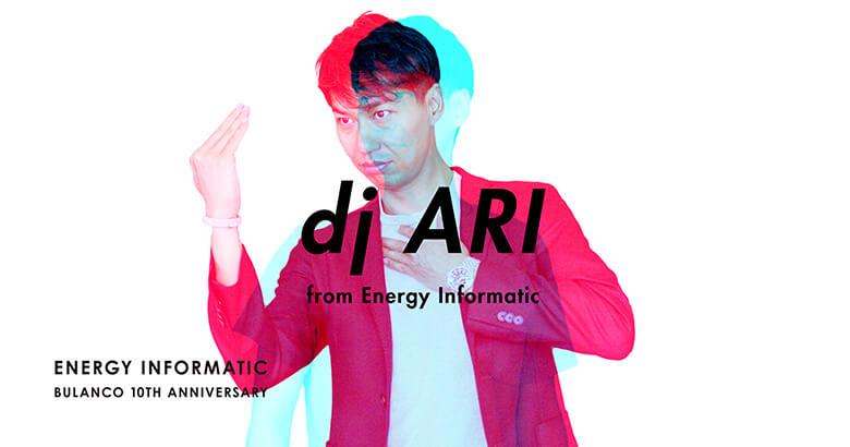 ARI780