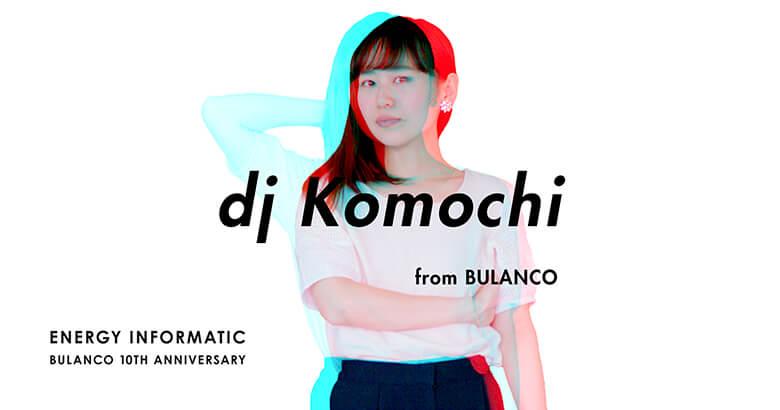 komochi780