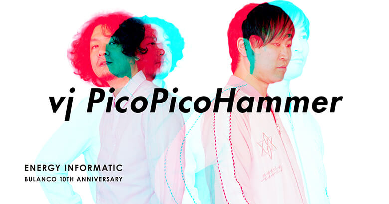 picopico780