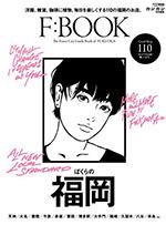 F_BOOK_icon