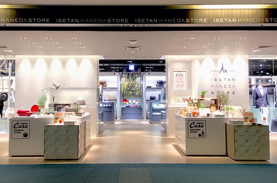 「Casa BRUTUS」ポップアップストアが羽田空港にオープン!