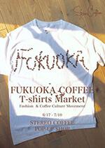 fct_market_icon