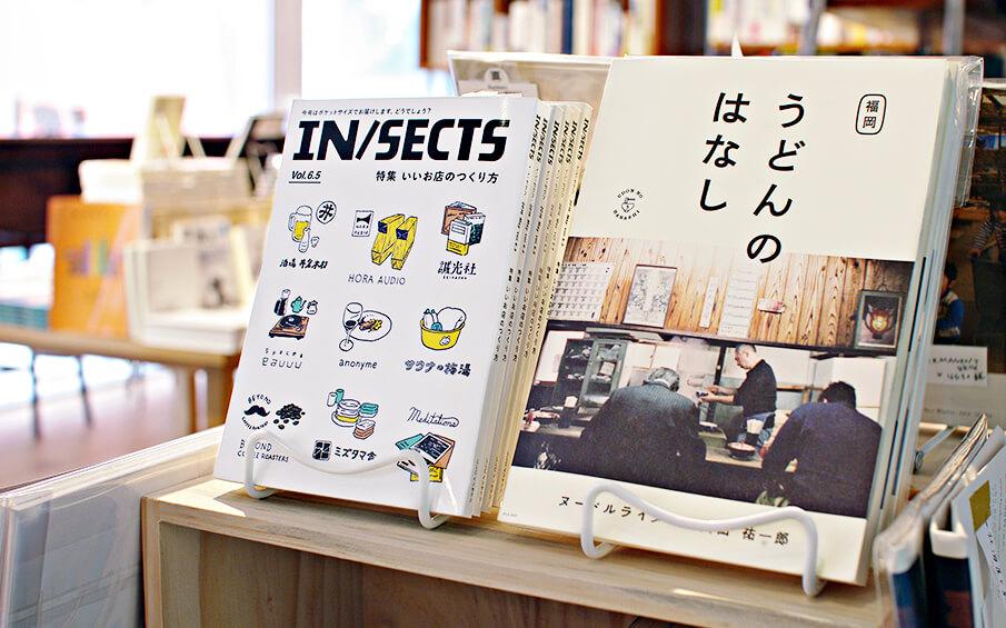 "Rethink Booksトークイベント「松村貴樹×山田祐一郎」で考える""いいお店のつくり方"""