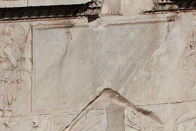 トラヤヌス帝の碑文
