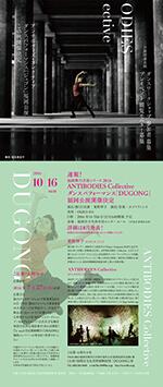 dugong_icon