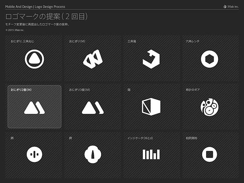 onigiri780
