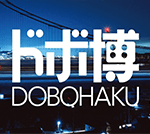 dobokuhaku_icon