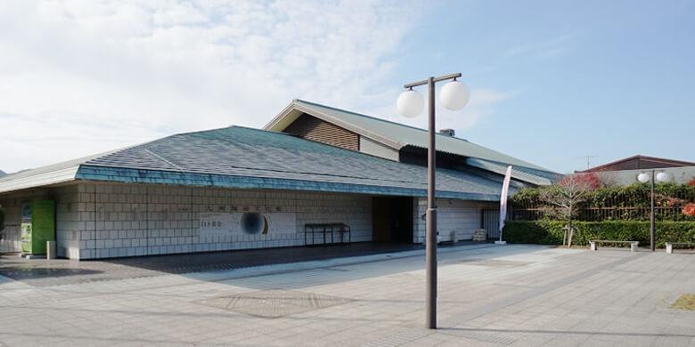 引用元:佐賀県立九州陶磁文化館 公式サイト