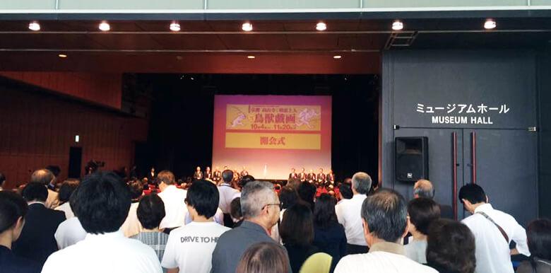 引用元:京都 高山寺と明恵上人 公式Facebookページ 福岡展開会式の様子